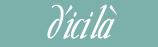 ディシラ資生堂ロゴ