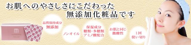 CAC化粧品のメンブレンロゴ